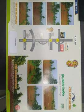 FOURWAY ROAD FACING FORM LAND PLOTS FOR SALE YADADRI