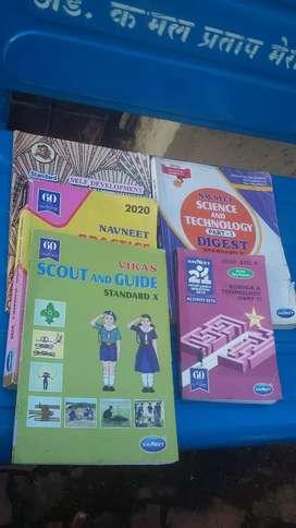 10th standard textbooks