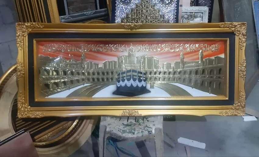 Hiasan dinding kaligrafi kuningan timbul 0