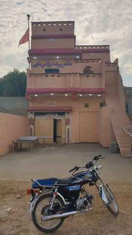 Home for sale Jamshoro