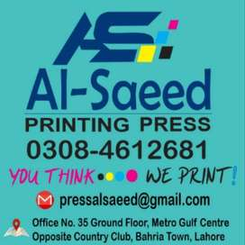 Graphic designer who can work on coral and printing jobs
