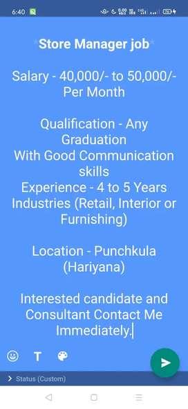 Store Manager (Salary 50,000/-) job(Retail, furnishing)
