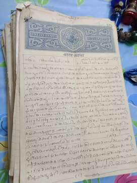 100 year old Antique  old deeds with stamp paper