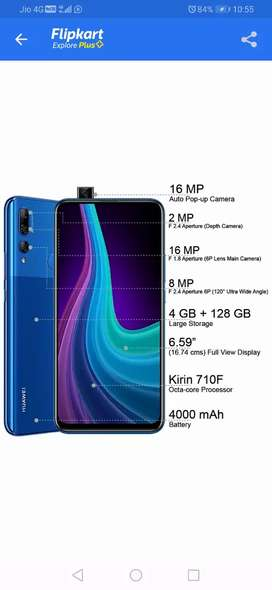 Huawei y9 prime new mobile papa camera1 mamt