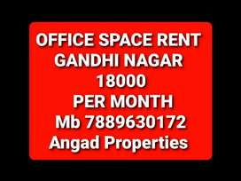 Rent office space gandhi nagar