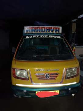 Ac vehicle,4 new mrf tyres