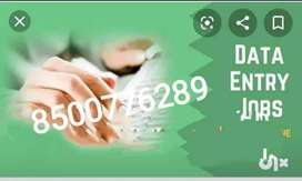Surty of payment extra source of income through internet
