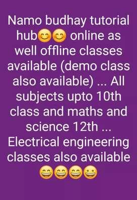 ONLINE ENGINEERING CLASSES