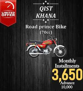 Road prince rp-70 on easy installments