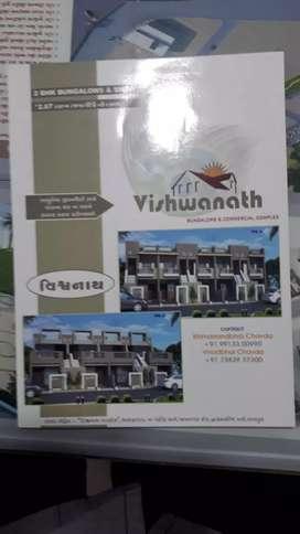 Vishwanath Bungalows & commercial Complexes