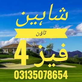 Shaheen town phase 4 plots on installments