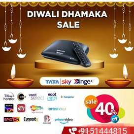 Tata Sky Diwali Dhamaka Offer With 1 Month