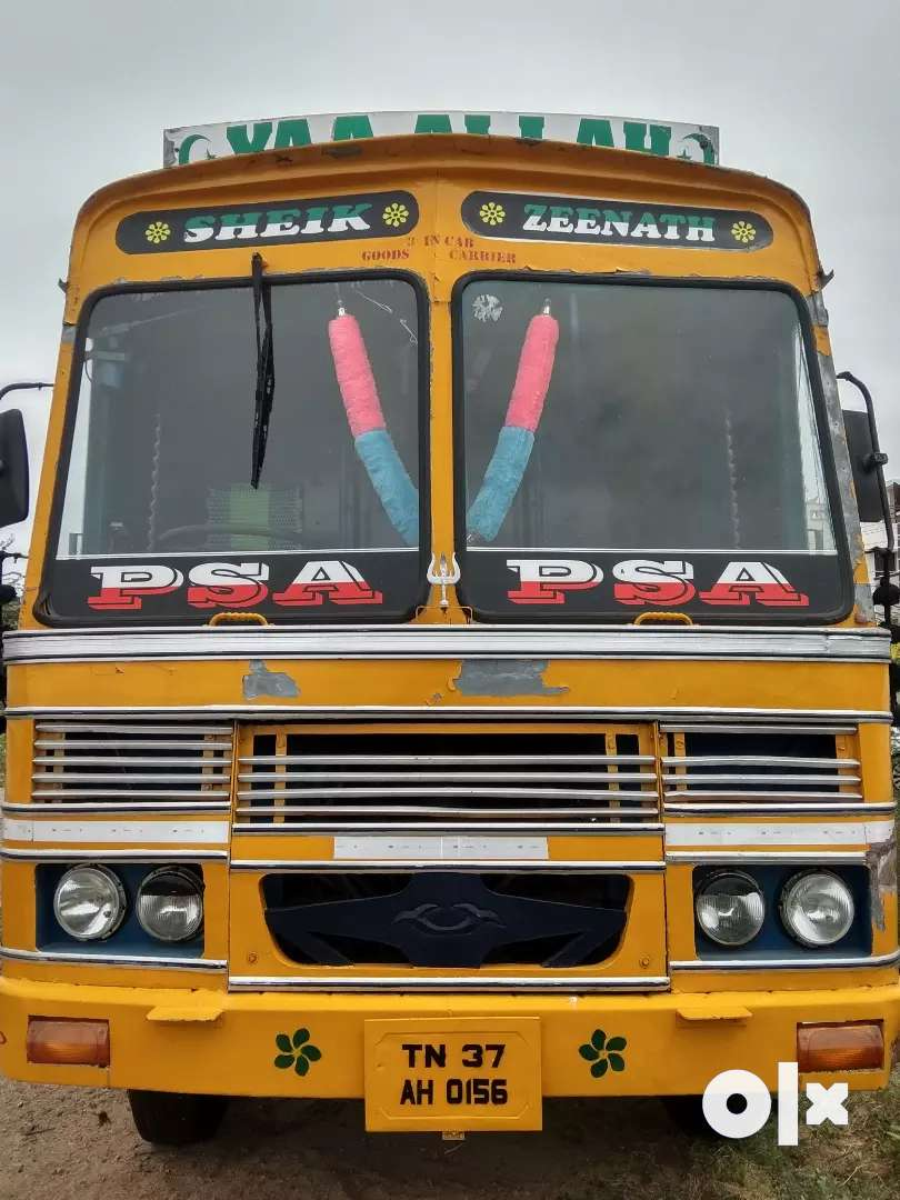 Eicher jumbo open lorry with 20 feet 0