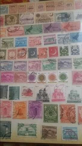 Atique Old pakistan stamp