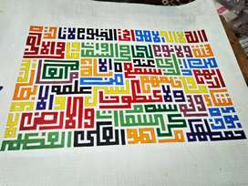 Kufic calligraphy work at reasonable price