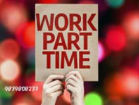 Only 20 vacancies life for office data entry job hurry up