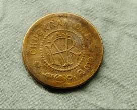 120 year old chukkram Kerala coin