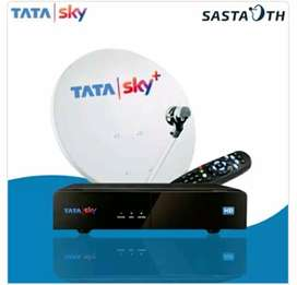BRAND NEW TATASKY HD CONNECTION RS -1199