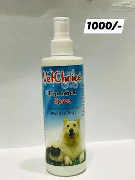 Pet products n food
