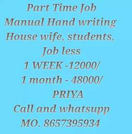 Home base job available Newly start