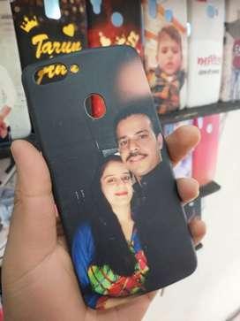 Mobile Photo Cover