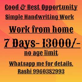 Good opportunity job
