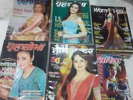 54 Grehshobha And Other Old Editions For Sale