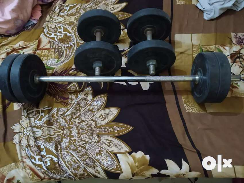 Dumbell with rods 0
