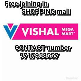 Free joining in SHOPPING mall