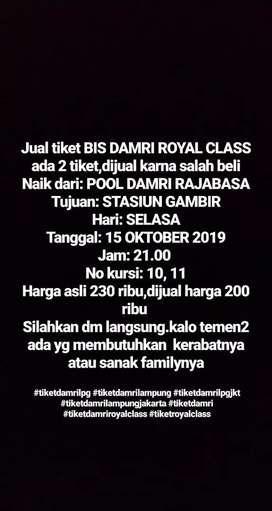 tiket damri royal class lpg->jkt