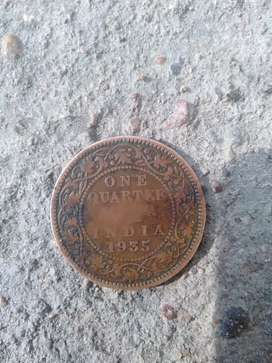 Coin please sell karo
