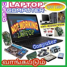 laptop,computer,mobileகள் எந்த நிலையிலும் நல்ல விலைக்கு வாங்கபடும்