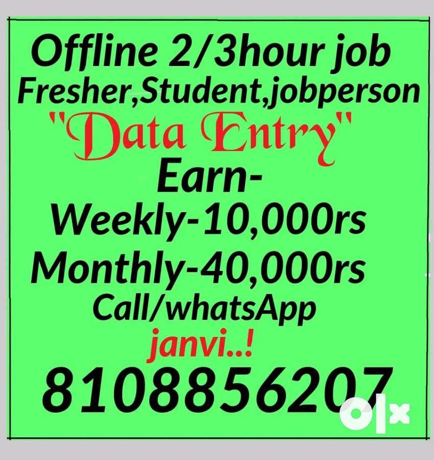 Part time job facilities 0
