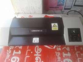 Lamination Machine & ID Card Cutter