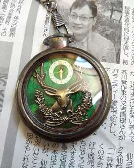 BELAMI Pocket Watch