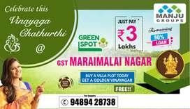Maraimalai Nagar Green Spot Manju Groups