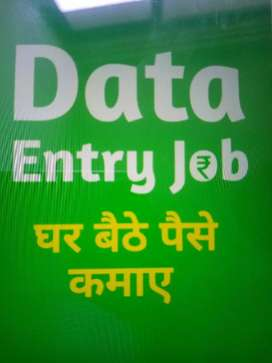 We are hiring for candidate for data entry in ranchi