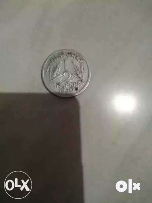 half rs. coin 1950 0