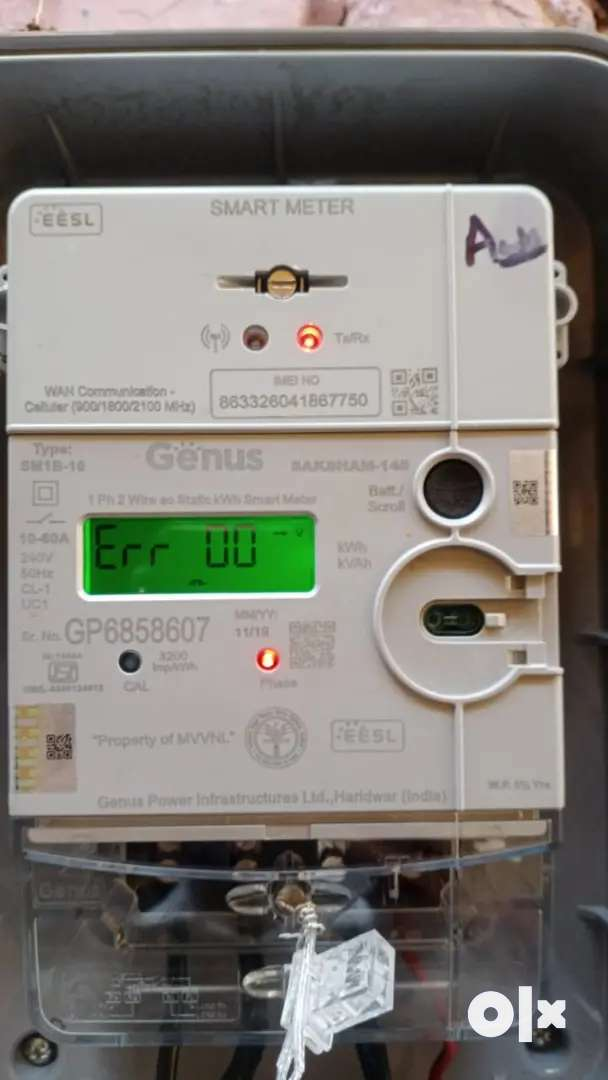 Smart Meter Service 0