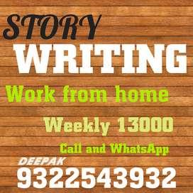 Student housewife best earning writing job weelay salary13000