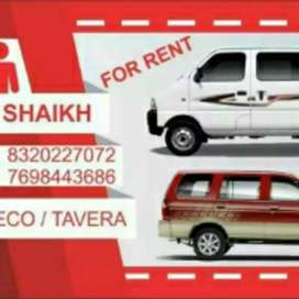 car rental service available