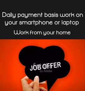 Home based mobile work available with daily payment