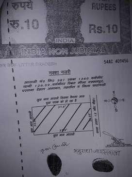 Want to sell my plot daffalpur rohaniya.