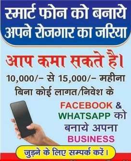 business opportunity with health