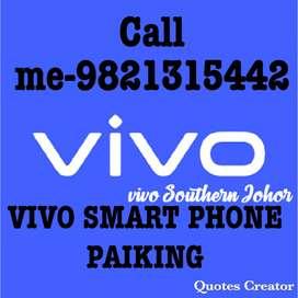 Vivo स्मार्ट फ़ोन पैकिंग जॉब भर्ती