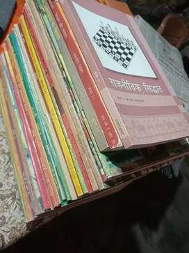 Upsc kit ncert book