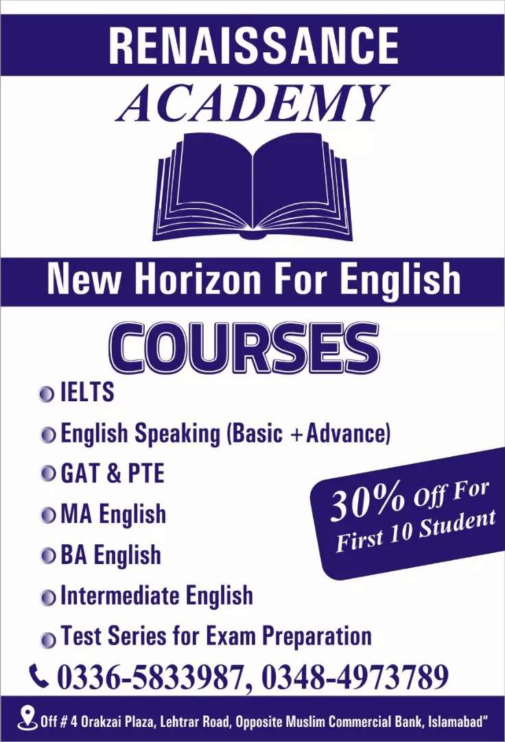 Renaissance academy for English and test 0