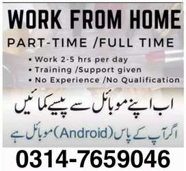 Advertisment and digital marketing