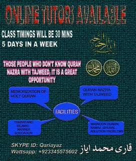 Learn Quran/Qaida  Online easily for kids/sis and brothers