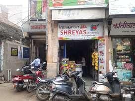 shreyas enterprise